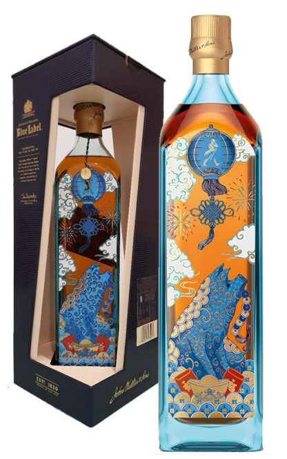johnnie walker blue label celebrating year of the pig